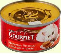Консервы для кошек  Gourmet  (Гурмет) КРОЛИК / ПЕЧЕНЬ