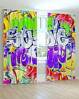 Фотошторы абстракция граффити