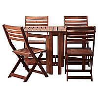 ÄPPLARÖ Стол 4 складные стулья, садовый, коричневая морилка коричневый