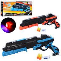 Игрушка пистолет FU6800, 31 см, свет, лазер, водяные пули, 2 цвета