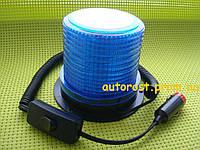 Светодиодный маячок проблесковый синий 12в-24в