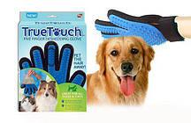 Рукавичка для вичісування шерсті домашніх тварин True Touch (Тру Тач)