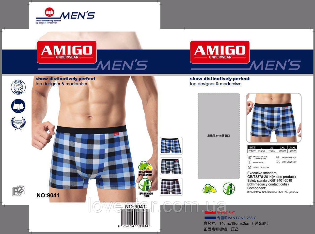 Чоловічі боксери бамбукові Amigo L-3XL