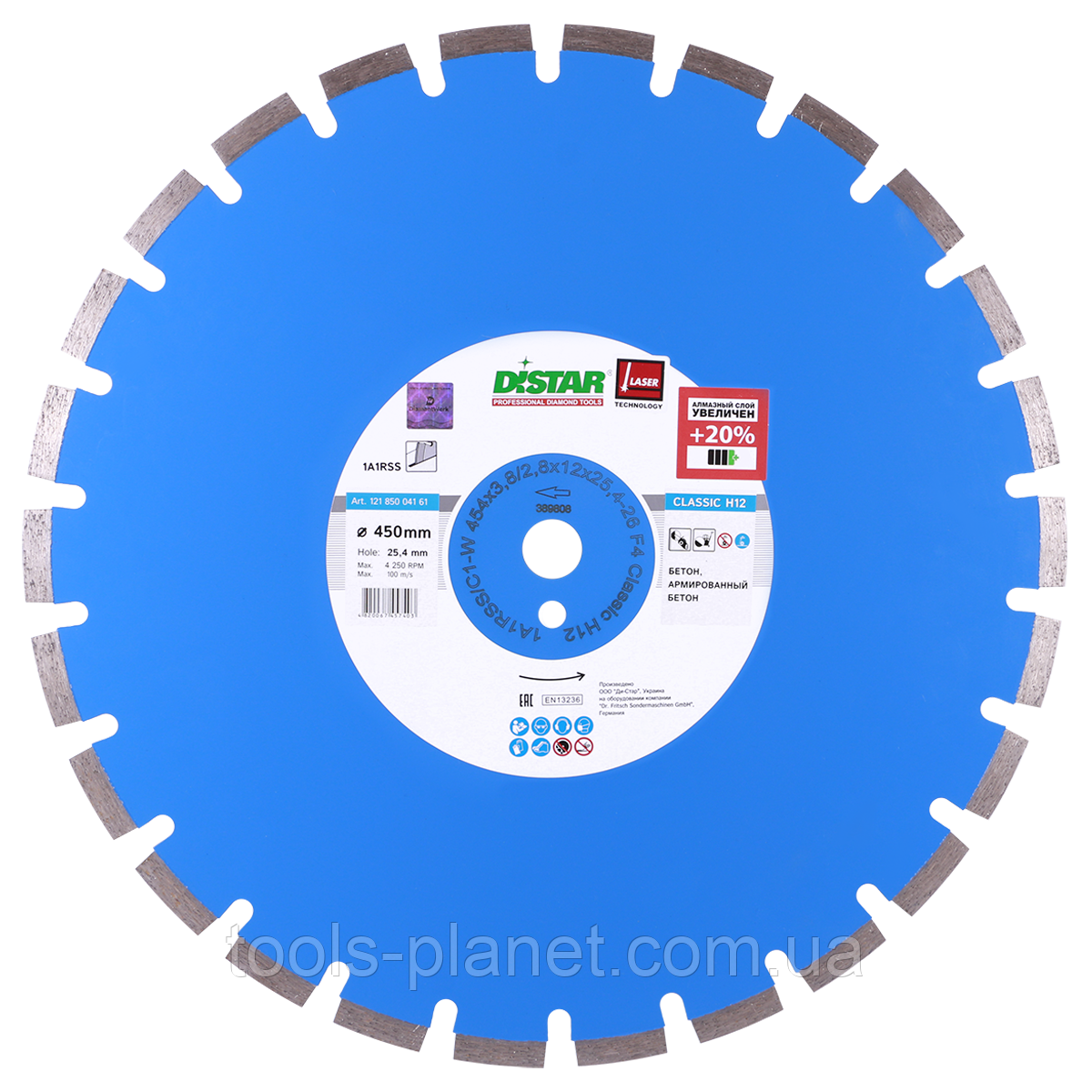 Алмазный диск Distar 1A1RSS/C1 404 x 3,5 x 12 x 25,4 Classic H12 5D (12185004121)