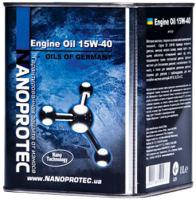Nanoprotec Engine oil 15w-40 1л