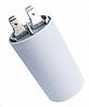 Конденсатор CBB-60 H 30mkf 450VAC с клеммными выводами