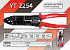 Клещи для обжима и зачистки проводов L= 250мм, YATO YT-2254