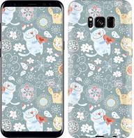 """Чехол на Samsung Galaxy S8 Котята v3 """"1223c-829-9279"""""""