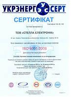 Сертификат на соответствие стандартам ISO9001