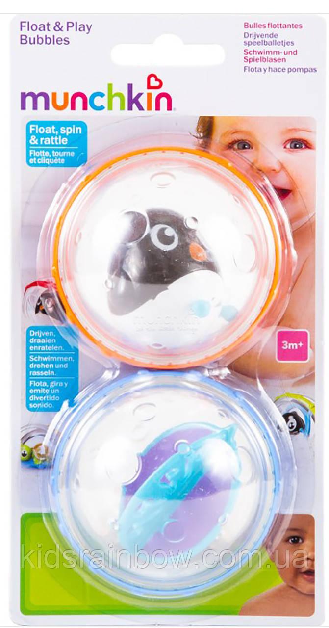 """Munchkin Игрушка для ванной """"Плавающие пузырьки"""""""