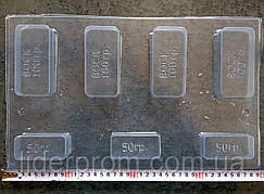 Форма  Восковой Слиток  50, 100 грамм