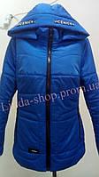 Демисезонная женская куртка  Valery больших размеров