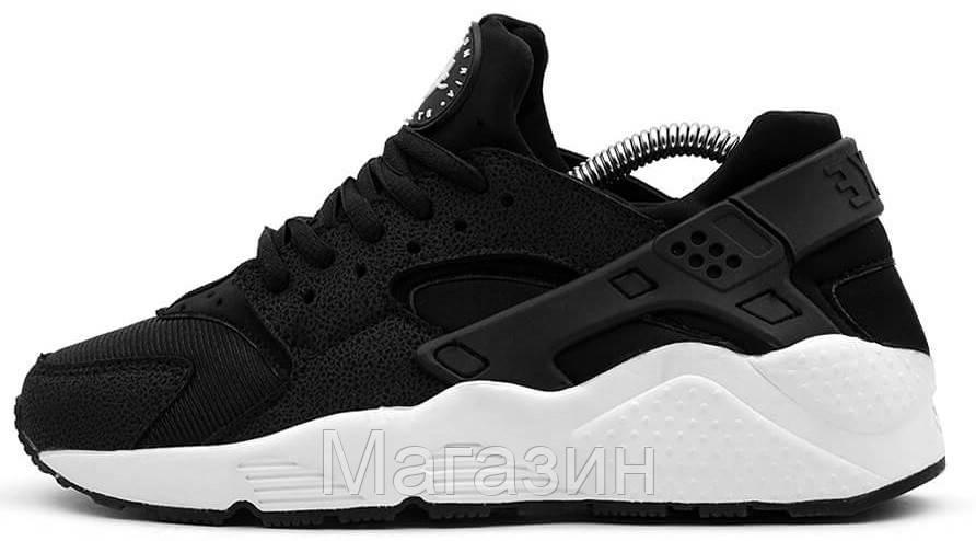 300b652e Женские кроссовки Nike Air Huarache (в стиле Найк Хуарачи) черные - Магазин  обуви в