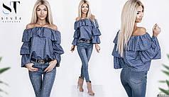 Блуза с волановым рукавом с принтом