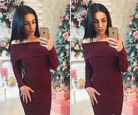 Теплое женское платье бордовое,спущенные плечи, длинный рукав, ангора рубчик, фото 1
