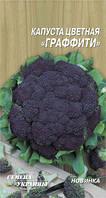 Семена Евро Капуста цвет. Граффити 0.5 г
