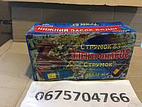 Вибрационный насос Ручеек Харьков (нижний забор воды)