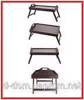 АКЦИЯ! Всего 299 грн. Столик «Завтрак в постель» — столик для ноутбука!
