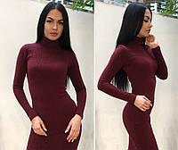 Ангоровое платье - футляр, длинный рукав, под горло