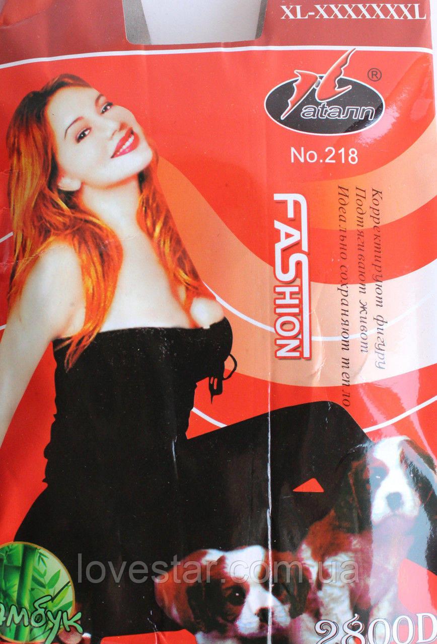 Женские махровые колготы батал «Fashion» L-7XL 2800 Den