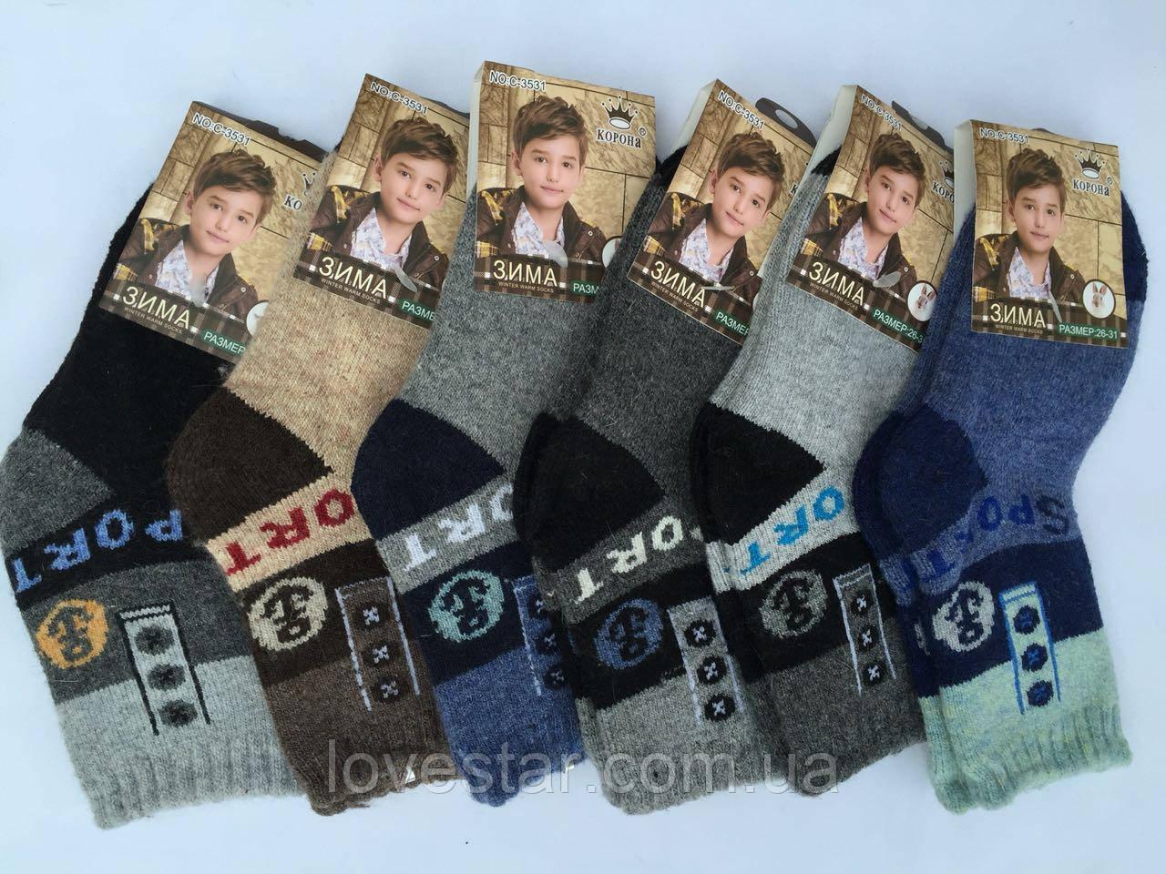 Вовняні шкарпетки Ангора корона (C3535) 21-26