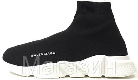 Мужские кроссовки Balenciaga Speed Trainer Black Баленсиага с носком черные с белым, фото 2