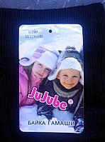 Детские теплые гамаши  на байке унисекс 116-164