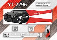 Клещи для обжима и зачистки проводов L= 230мм, YATO YT-2296