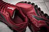 Кроссовки мужские  Reebok  Zignano, бордовые (12246),  [  43 (последняя пара)  ], фото 7