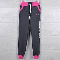 """Спортивные штаны детские """"NikeGolf"""". 6-10 лет. Темно-серые+розовый. Оптом"""