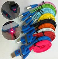 USB кабель Smile :) 3G/3GS/4/4S iphone ipad