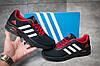 Кроссовки мужские Adidas  Galaxy, темно-синие (12292) размеры в наличии ► [  43 (последняя пара)  ], фото 8
