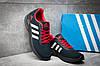 Кроссовки мужские Adidas  Galaxy, темно-синие (12292) размеры в наличии ► [  43 (последняя пара)  ], фото 4