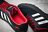 Кроссовки мужские Adidas  Galaxy, темно-синие (12292) размеры в наличии ► [  43 (последняя пара)  ], фото 7