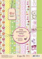Набор дизайнерской бумаги Baby girl, А4, 8 листов
