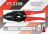 Клещи для обжима и зачистки проводов L= 240мм, YATO YT-2298
