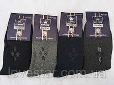 Махровые мужские носки  41-47 Хлопок