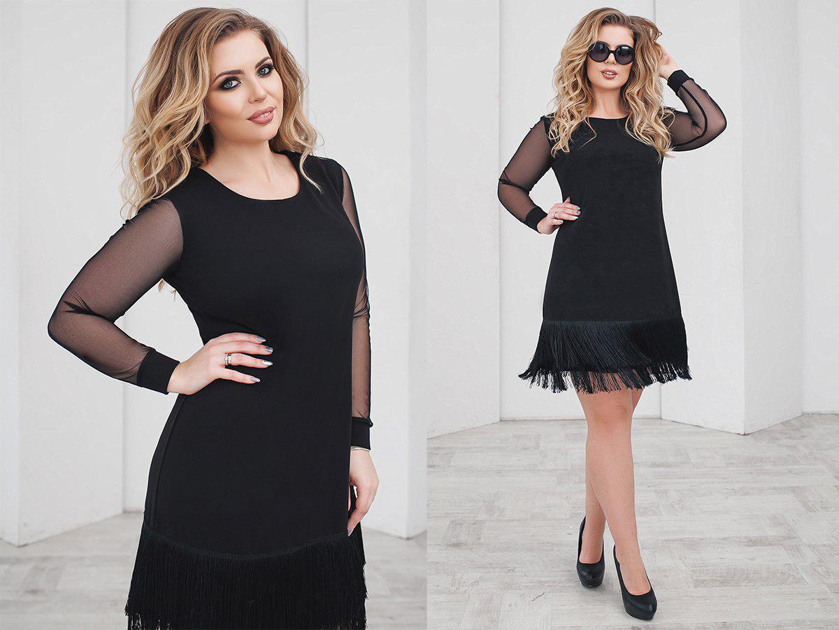 69166af7e5e Чёрное платье с бахромой и сеточкой. Р-ры  48