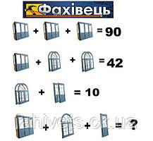 Скільки можна отримати компенсації за вікна?