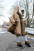Пончо  из кашемира и шерсти  с мехом из енота, фото 1