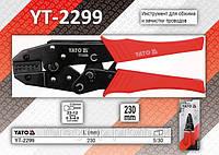 Клещи для обжима и зачистки проводов L= 230мм, YATO YT-2299