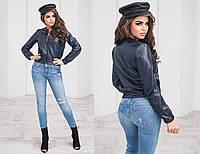 """Короткая кожаная женская куртка """"MIRIO"""" с перфорацией (2 цвета)"""