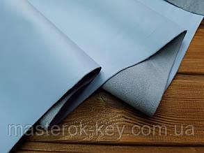 Кожа натуральная Авалон т.1,4-1,6мм цвет голубой