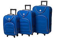 Набор чемоданов Bonro Lux sky blue