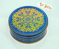 Подарочная коробка из жести Праздничная синяя, 190*76мм, фото 2