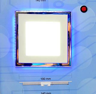 Светодиодный врезной светильник Bellson Blue квадрат (18 Вт, 190х190 мм)