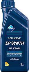 ARAL GETRIEBEOL EP SYNTH 75W-90 60л