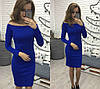Платье со спущенные плечи, длинный рукав, миди, синее