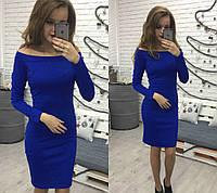 Платье со спущенные плечи, длинный рукав, миди, синее, фото 1