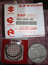 Ремонтный поршень 150сс Suzuki Burgman 12100-21F60-050